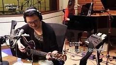 Now In Seasons Of Love (140516 MBC Radio) - Lee Han Chul, Park Sae Byul