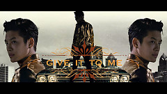 Give It To Me - Se7en