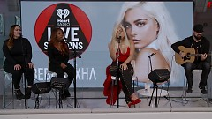 I Got You (Live On The Honda Stage) - Bebe Rexha