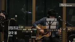 Eventually Spring (150227 MBC Radio) - Jang Jae In