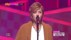 On Your Business (131214 Music Core) - M.I.B