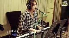 My Day My Night (131016 MBC Radio) - Casker