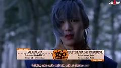 My Love Is Hurt (Vietsub) - Lee Sang Gon (Noel)