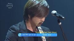 The Sound Of Rain + Much As The Time (Yu Huiyeol's Sketchbook) - Yoon Do-hyun