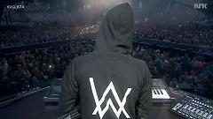 Sing Me To Sleep & Faded (Live VG-Lista 2016) - Alan Walker, Iselin Solheim