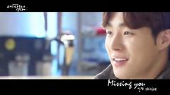 Missing You - Shin Jae