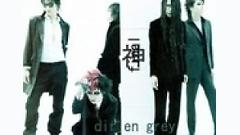 The Final - Dir en grey
