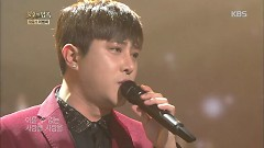 Love Story of A Girl (161029 Immortal Song 2) - December
