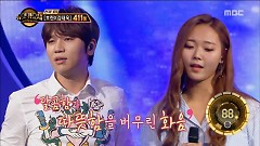 Across The Universe (161014 Duet Song Festival) - K.will, Bu So Jeong