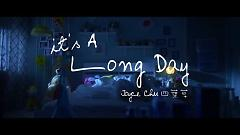 It`s A Long Day - Chu Chủ Ái