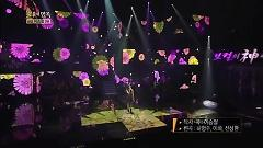 I Loved A Friend's Friend (130622 Immortal Songs 2) - Jung In