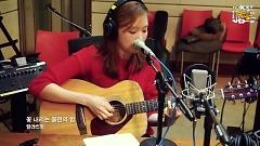 Sleepless Night with The Flower Fall (131207 MBC Radio) - Lalasweet