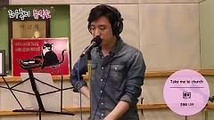 Take Me To Church (150401 KBS Radio) - Cho Hyung Woo