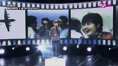 Special OST (Live 902014) - CHEN