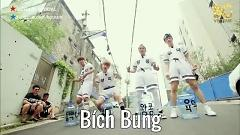 Stress Come On! (Vietsub) - Big Byung