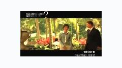 Now Love (Are You Living With Your Lover Right Now - Changing Partners OST) - Lee Dong Gun