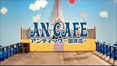 Amazing Blue - An Cafe