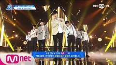 Never - PRODUCE 101