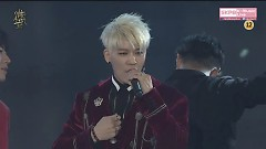 Com' Back + Three Words (31st GDA) - Sechskies
