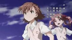 Only My Railgun (VOCALOID) - FripSide