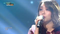 If You (1007 Music Bank) - Ailee