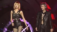 Now (MAMA 2013) - Trouble Maker