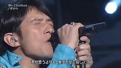 Joutouku (Best Artist 2012) - Mr.Children