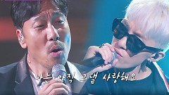 I Don't Know Yet (161023 Fantastic Duo) - Lee Moon Se, Zion.T