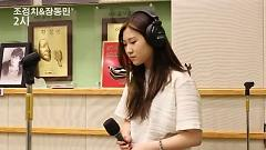 Someone Like You (140414 KBS Radio) - 15&