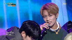 U (161209 Music Bank) - KNK