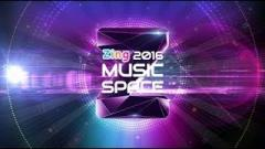 Zing Music Awards 2016 - Various Artists