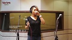 With My Eyes Closed (20140715 MBC Radio) - Son Seung Yeon