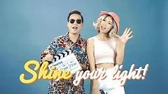 Shine Your Light (Lyric Video) - Min, JustaTee