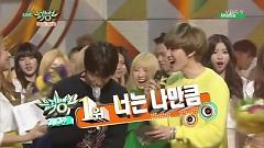 No.1 (150320 Music Bank) - Super Junior D&E