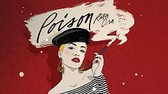 Poison (Lyric Video) - Rita Ora