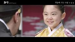 The Person In My Heart - Lena Park