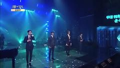 Wanderer (Immortal Songs 2) - V.O.S