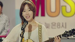 Because I Love You - Seo Hyun Jin