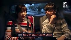 HOW PEOPLE MOVE (Run To You) - Akdong Musician