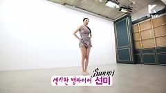 Full Moon (Let's Dance) - Sunmi