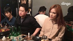 Please Forget Me (Tipsy Live) - Gummy