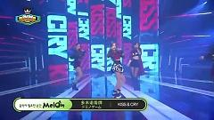 Domino Game (140205 Show Champion) - Kiss, Dia
