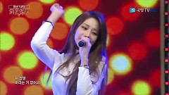 Love Options (161107 K-Force Special Show) - BESTie