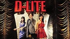 Look At Me - D-Lite (Dae Sung)