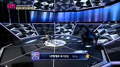 To You Once Again (Kpop Star Season 2) - Shin Jihoon