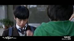 Ode To Youth - Lee Hyun Woo