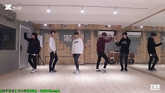 Knock (Dance Practice) - KNK
