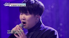 More, One Step Closer - Yoon Hyun Sang