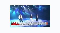 The One I Love (Live) - Super Junior, K.R.Y