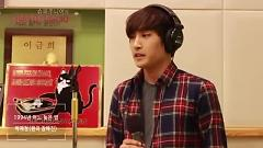 Late One Night In 1994 (141126 Kiss The Radio) - Parc Jae Jung